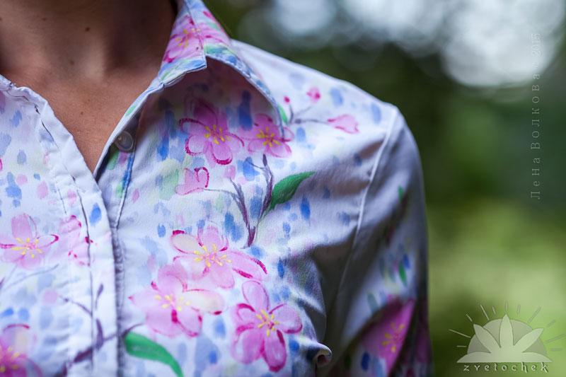 Блузка Влюбленность
